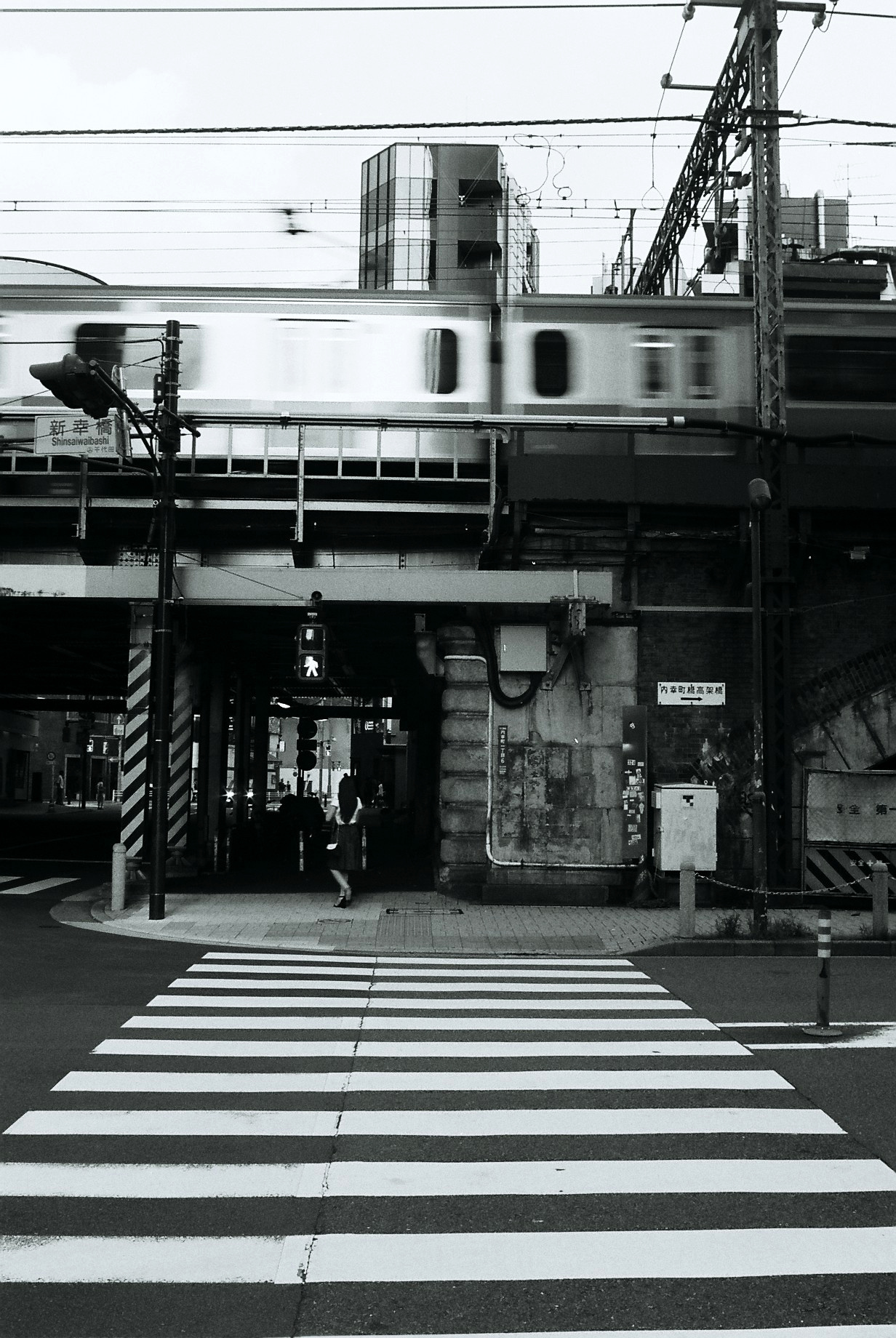 Shimbashi Train, Tokyo. July, 2016.